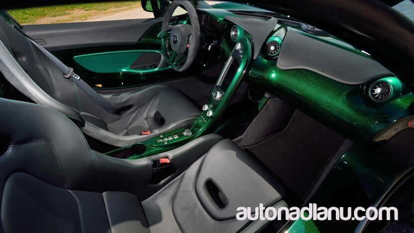 Aston Martin unutrašnjost automobila